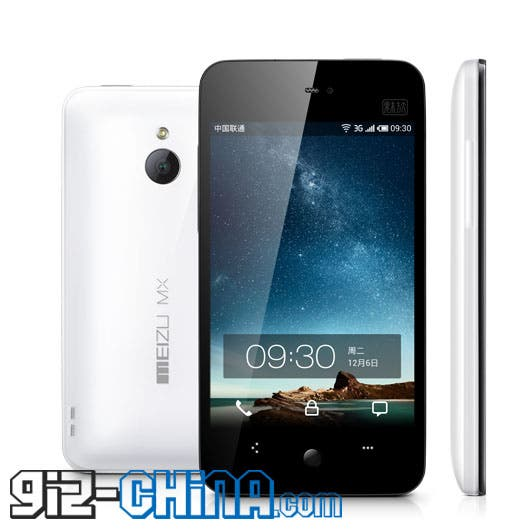 Meizu mx launch date,buy meizu mx,meizu mx specification,meizu mx international,meizu mx quad core,quad core android phone