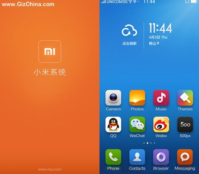 miui express hands on