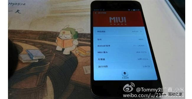 MIUI for Meizu MX2 will available for Beta testing this week