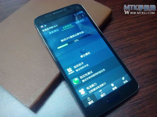 mlais mx68 leaked photo 2GB 6.1 inch Mails MX68 spy photos and Antutu