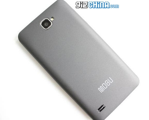 mogu m2 chinese dual core phone