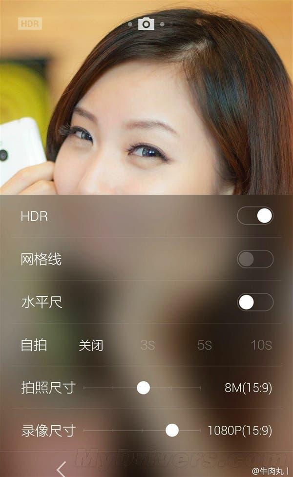 mx4 flyme camera app