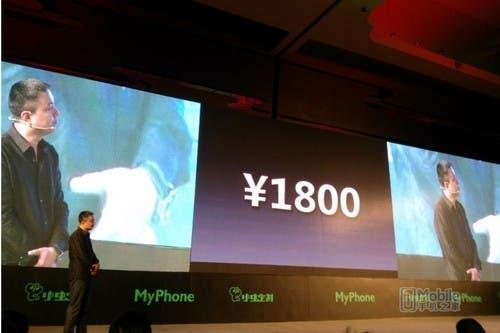 myphone x1