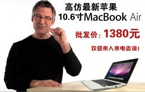 new macbook air clone with fake steve jobs 300x191 Top 8 Apple Clones This Year (so far!)