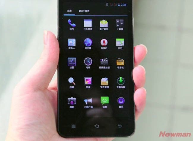 newman k1 leaked photos JiaYu G4 Vs Newman K1