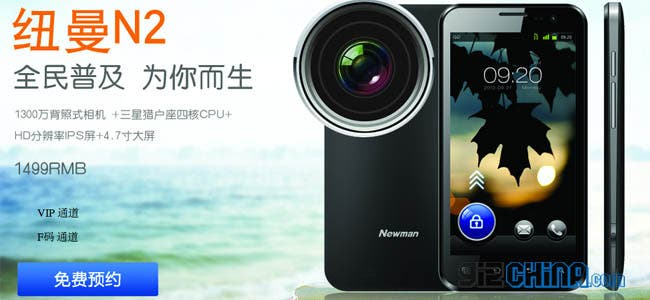 Quad-core Newman N2 pre-orders about to start