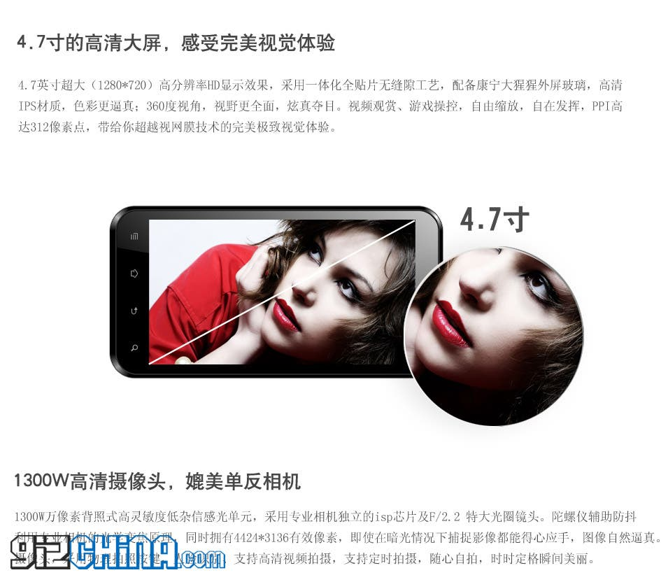 newman n2 quad core android phone china