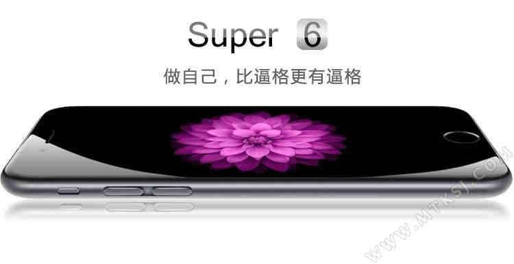 nicai-super-6