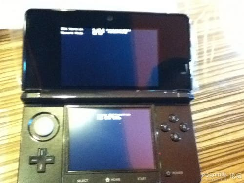 Nintendo 3DS Leaked From Chinese Factory!