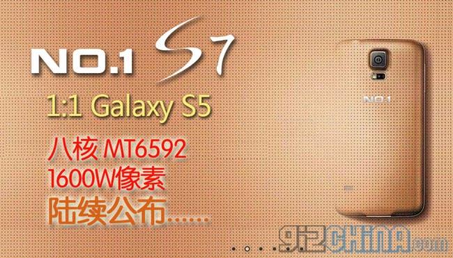 no 1 s7 galaxy s 5 clone