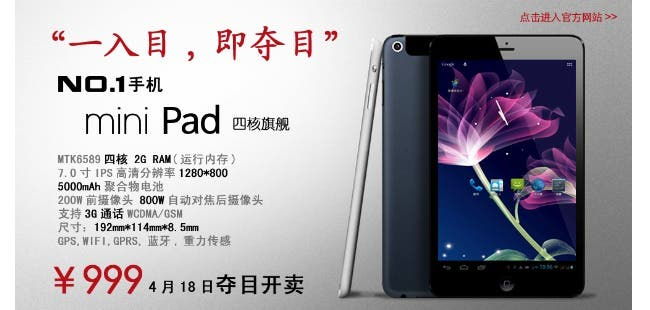 no1 mini pad