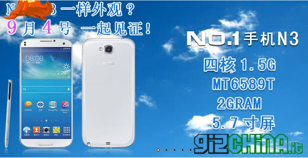 no1 n3 samsung galaxy note 3 phablet