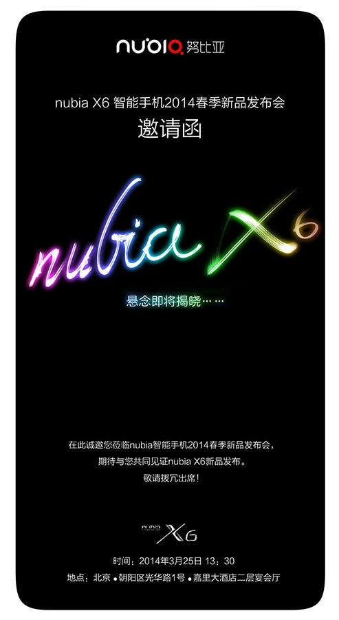 nubia x6 launch date