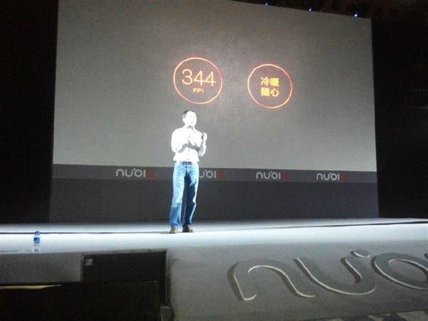nubia x6 launch