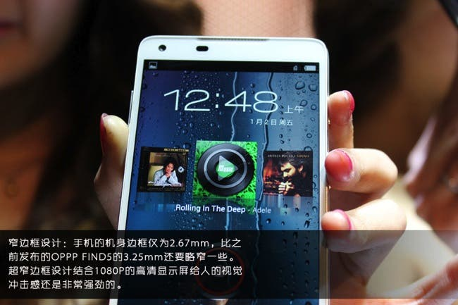 nubia z5 5 inch screen and 2.67mm bezel Nubia Z5 Hands on photos