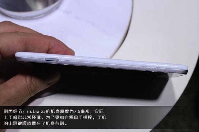 nubia z5 7.6mm thick Nubia Z5 Hands on photos