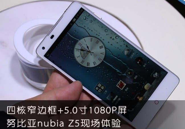 Nubia Z5 Hands on photos