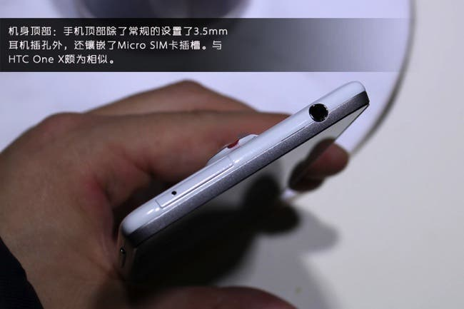 nubia z5 micro sim hands on Nubia Z5 Hands on photos