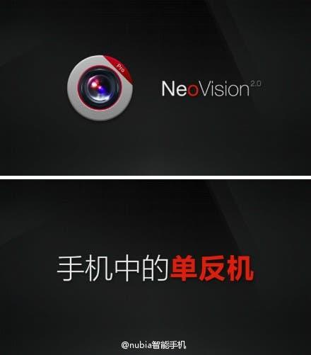 nubia z5 neo vision