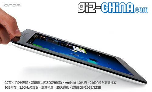 onda vi40 elite ICS android tablet china,onda ics android tablet 1.5ghz,onda 1.5ghz android ics tablet