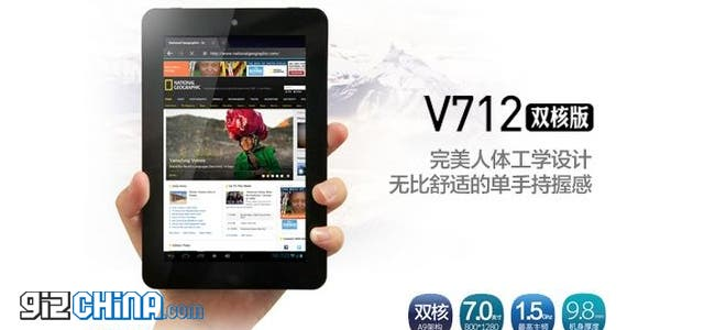 Onda V712 Launches 'China's Nexus 7' Android Tablet with 3G