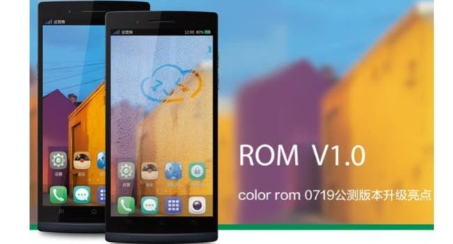 oppo color rom released
