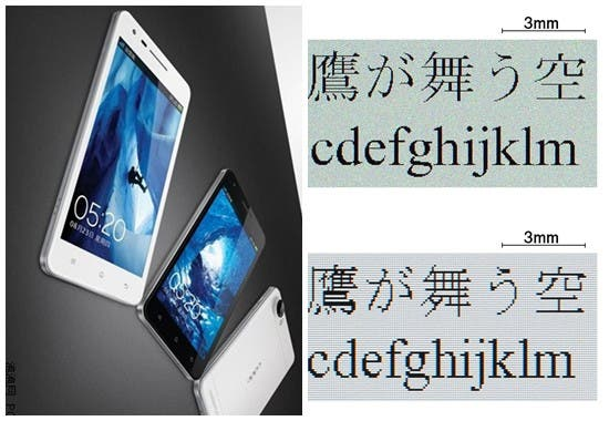 oppo find 5 5 inch 1920 x 1080 441ppi display