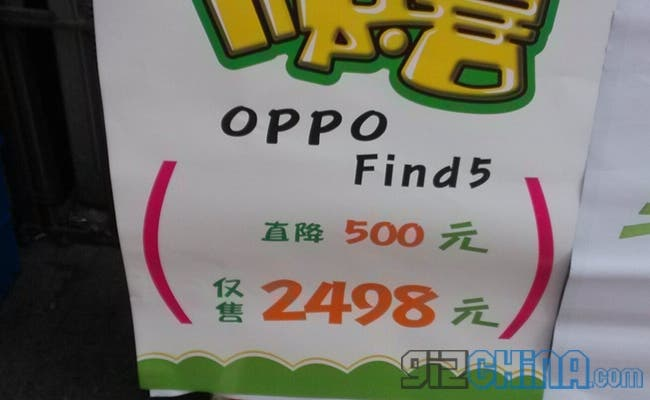 oppo find 5 price drop