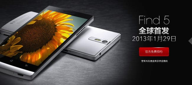 Breaking: Oppo Find 5 will go on sale 29th January!