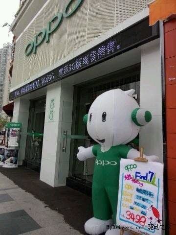oppo find 7 price China