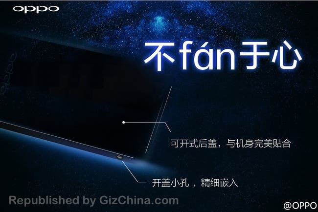 oppo find 7 removable rear