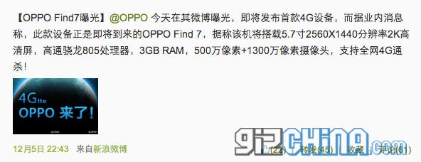 oppo find 7 specifications Oppo Find 7 Rumours Begin, 2K, 4G and Snapdragon 805!