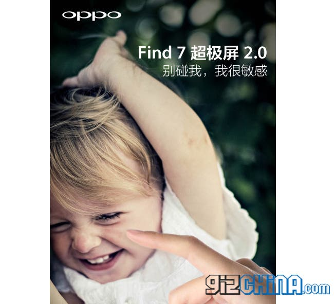 oppo find 7 super display leaked