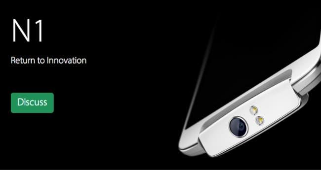 oppp n1 rotating camera