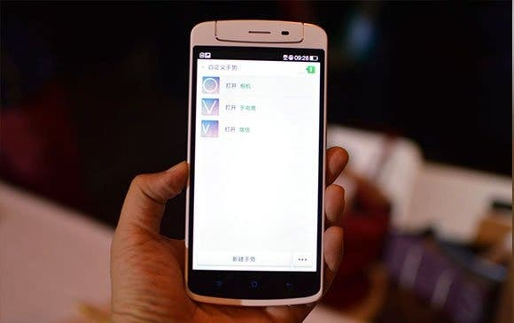 oppo n1 hands on impressions