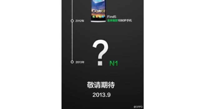 oppo n1 launch Xiaomi MI3, Meizu MX3 and Oppo N1! Flagship battle begins September, details here!