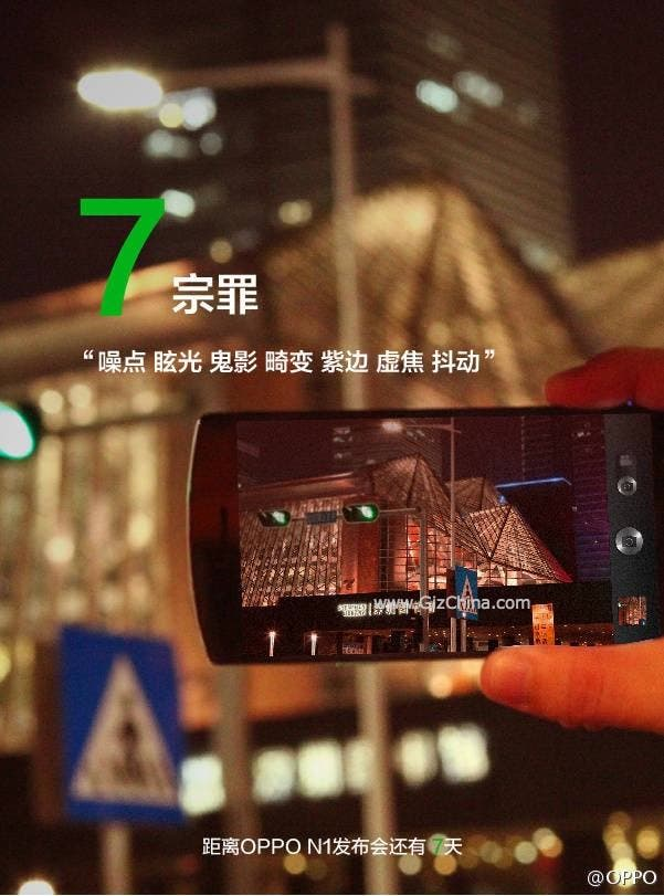 oppo n1 promo Exclusive: This is the first real photo of the Oppo N1!