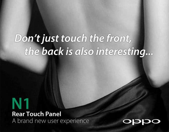 oppo n1 rear touch