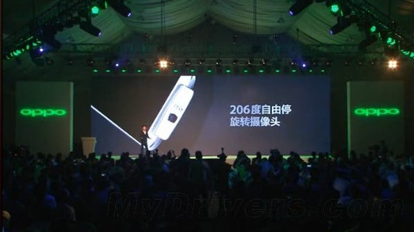 oppo n1 rotating front camera