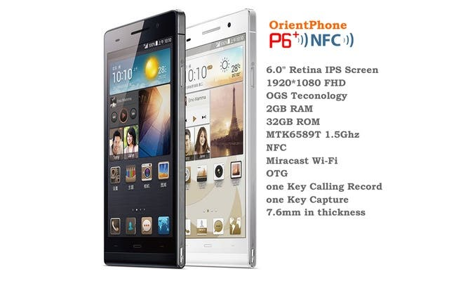 orientphone p6+ hero
