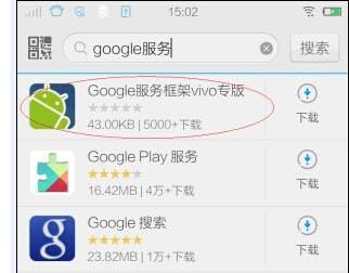 fix google services vivo