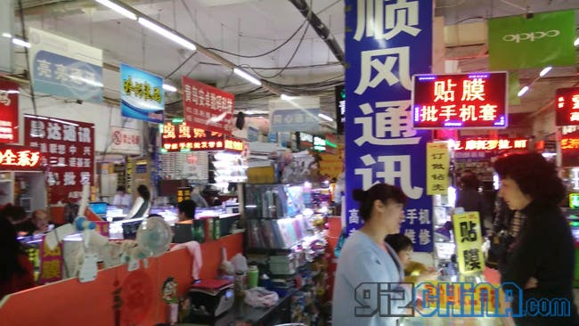 walk through a Chinese phone market