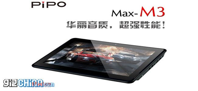 pipo max m3 android jelly bean tablet specifications