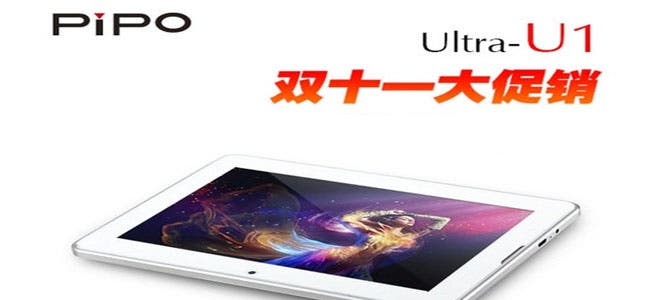 Pipo U1 7 inch tablet goes on sale for $112 runs Jelly Bean