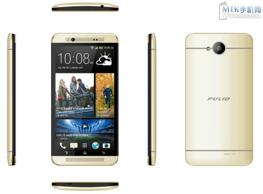 pulid htc one gold