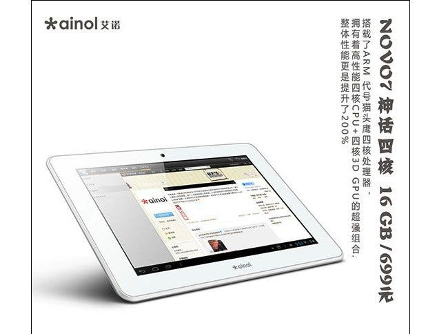 Ainol Launch $112 Quad-core Novo 7 tablet