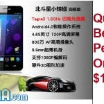 quad core beidou little pepper world cheapest 150x150 Beidou Little Pepper 4 core is World's Cheapest Quad Core Android 4.0 Phone