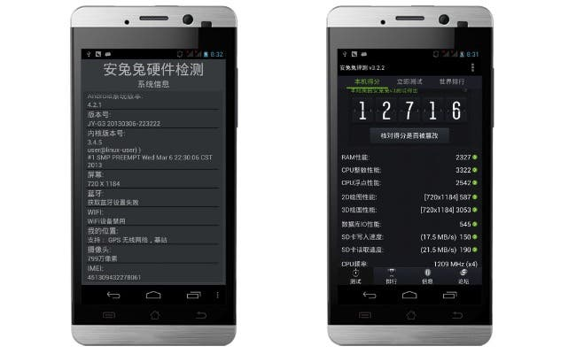 quad-core jiayu g3 screenshot