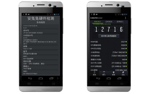 quad-core-jiayu-g3-screenshot.jpg