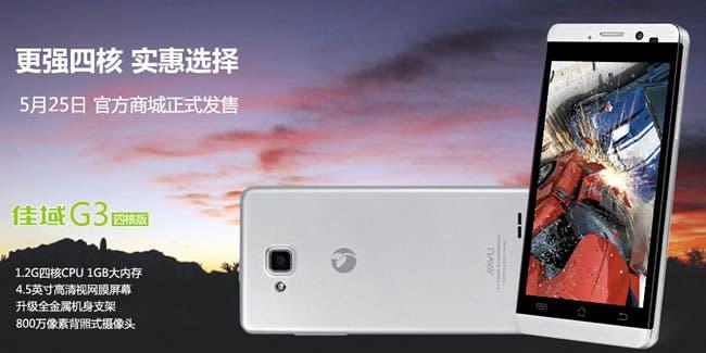 quad-core jiayu g3s launch date
